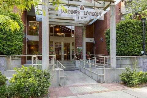 Condo for sale at 867 Hamilton St Unit 3104 Vancouver British Columbia - MLS: R2496482