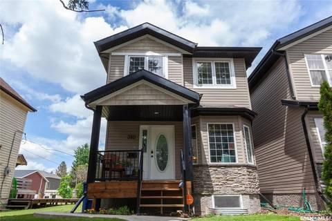 House for sale at 310 110th St W Saskatoon Saskatchewan - MLS: SK777567