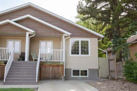 Townhouse for sale at 311 15 St S Lethbridge Alberta - MLS: A1012922