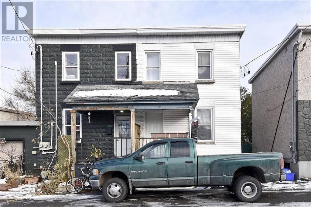 House for sale at 311 Arthur Ln Ottawa Ontario - MLS: 1170528