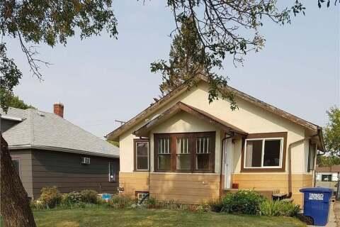 House for sale at 311 Centre St Cabri Saskatchewan - MLS: SK811218