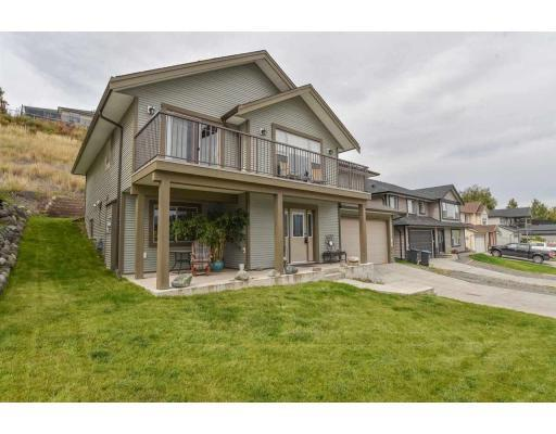 Sold: 311 Foster Way, Williams Lake, BC