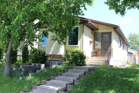 Townhouse for sale at 3116 51 St SW Calgary Alberta - MLS: A1046666
