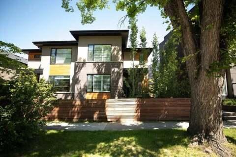 312 12 Avenue NE, Calgary | Image 1
