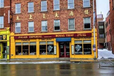 Commercial property for sale at 313 Dalhousie St Ottawa Ontario - MLS: 1210392