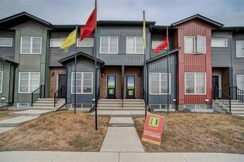 313 Red Embers Parade Northeast, Calgary | Image 2