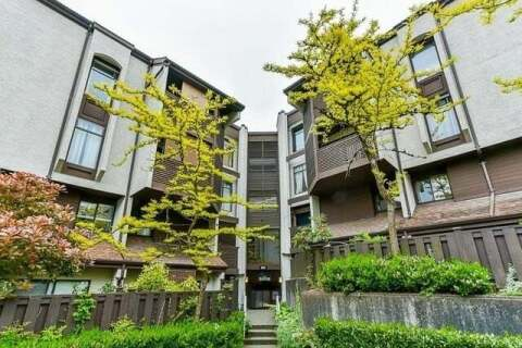 314 - 365 Ginger Drive, New Westminster | Image 1