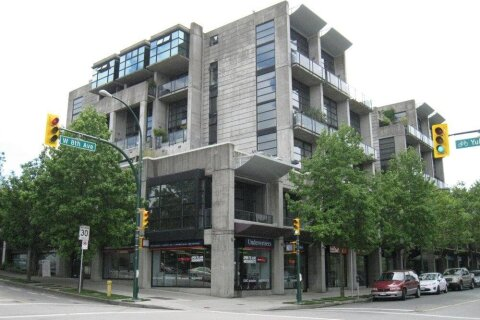 Condo for sale at 428 8th Ave W Unit 315 Vancouver British Columbia - MLS: R2515709