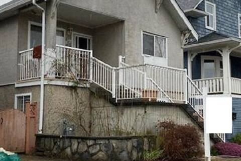 House for sale at 3167 Georgia St E Vancouver British Columbia - MLS: R2438627