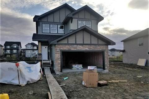 House for sale at 317 Annandale Cres Sherwood Park Alberta - MLS: E4157399