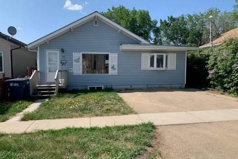 House for sale at 318 6th Ave E Assiniboia Saskatchewan - MLS: SK805682