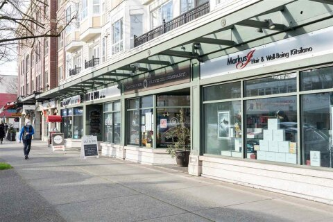 Condo for sale at 2565 Broadway  W Unit 319 Vancouver British Columbia - MLS: R2527984