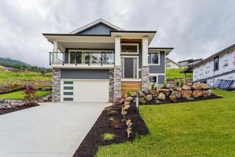 House for sale at 8295 Nixon Rd Unit 32 Chilliwack British Columbia - MLS: R2461188