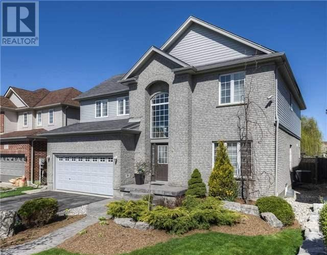 Removed: 32 Mcgarr Court, Guelph, ON - Removed on 2018-01-15 21:12:09