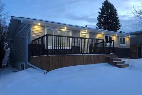 House for sale at 320 Sackville Dr Southwest Calgary Alberta - MLS: C4287949
