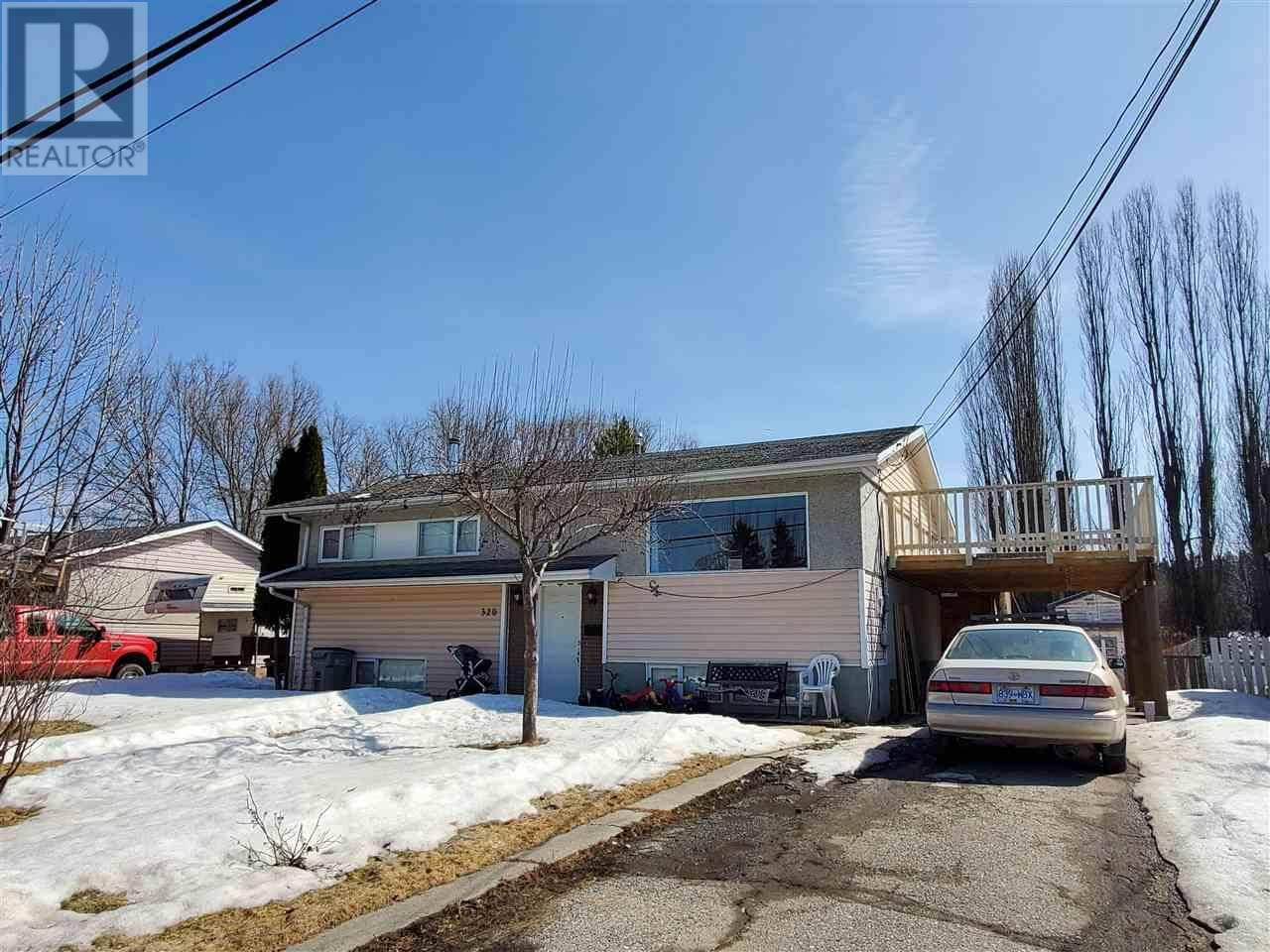 House for sale at 320 Wilkinson St Quesnel British Columbia - MLS: R2449873