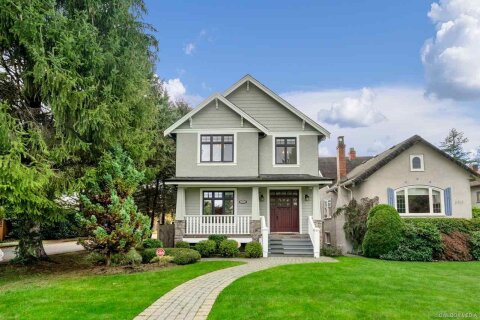 House for sale at 3206 32nd Ave W Vancouver British Columbia - MLS: R2508165
