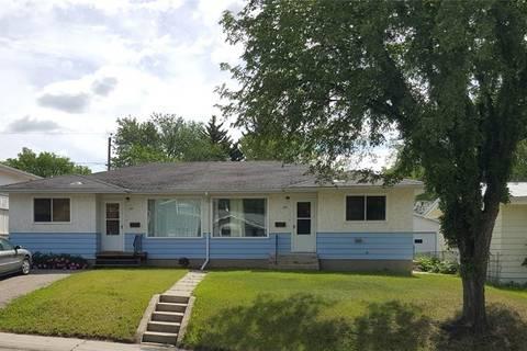 Townhouse for sale at 321 Macdonald Dr Swift Current Saskatchewan - MLS: SK770526