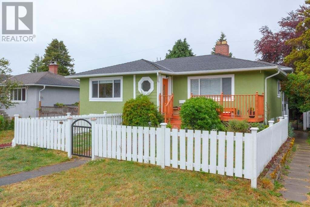 House for sale at 3236 Frechette St Saanich British Columbia - MLS: 428447