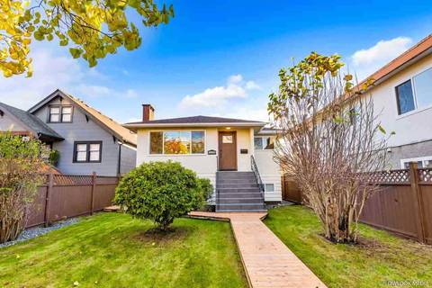 House for sale at 3236 School Ave Vancouver British Columbia - MLS: R2349113