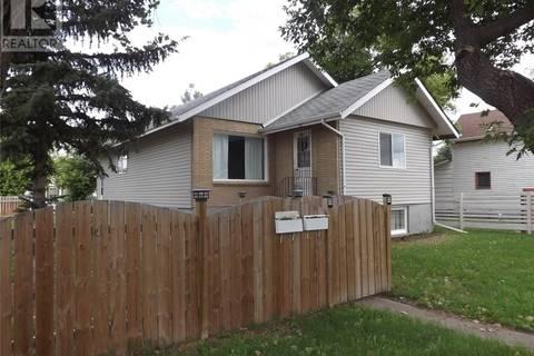 House for sale at 325 3rd St Estevan Saskatchewan - MLS: SK780033