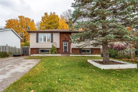 House for sale at 325 Christine Dr Midland Ontario - MLS: 40037102
