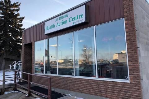 325 Victoria Avenue, Regina | Image 1