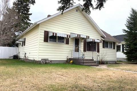 House for sale at 328 7th Ave W Melville Saskatchewan - MLS: SK803520