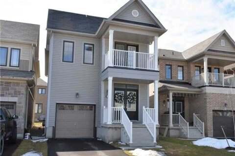House for sale at 33 Arnold Marshall Blvd Haldimand Ontario - MLS: X4800909