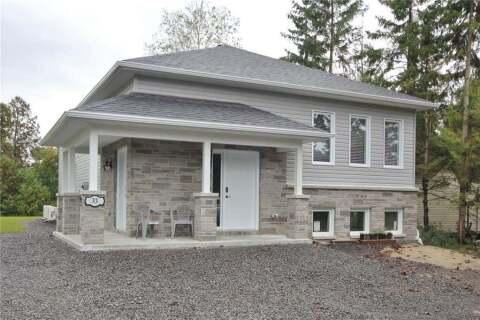 House for sale at 33 Cloverloft Ct Stittsville Ontario - MLS: 1198064