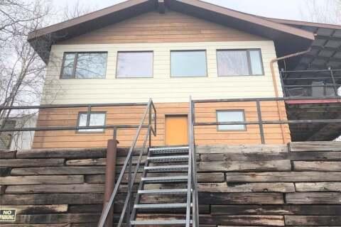 House for sale at 33 Gaetz St N Marean Lake Saskatchewan - MLS: SK807851