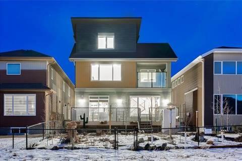 33 Savanna Grove Northeast, Calgary | Image 2