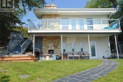 House for sale at 33 Summerfeldt Dr Blackstrap Thode Saskatchewan - MLS: SK762721