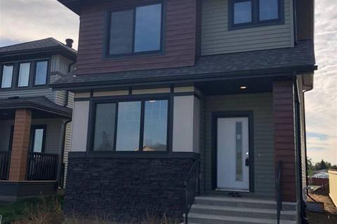 House for sale at 33 Tribute Common Spruce Grove Alberta - MLS: E4148212