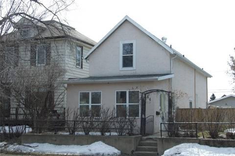 House for sale at 331 9th St E Prince Albert Saskatchewan - MLS: SK797231