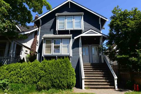 House for sale at 3317 3rd Ave W Vancouver British Columbia - MLS: R2350440