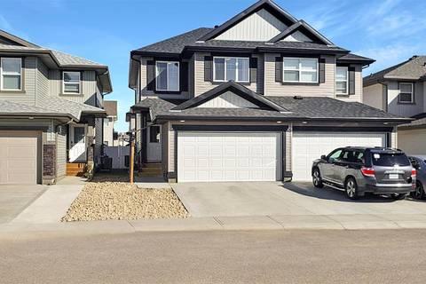 Townhouse for sale at 3335 Green Sandcherry St Regina Saskatchewan - MLS: SK785666