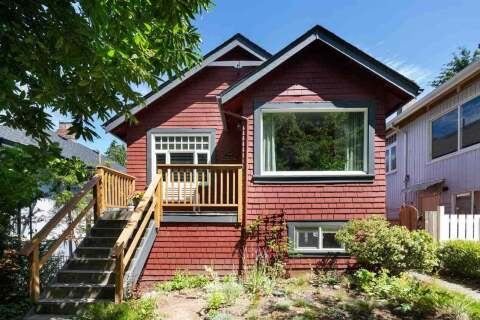 House for sale at 3338 Inverness St Vancouver British Columbia - MLS: R2472612
