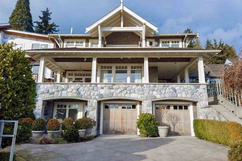 House for sale at 3339 Radcliffe Ave West Vancouver British Columbia - MLS: R2345782