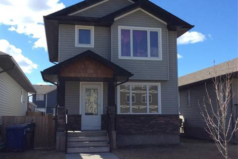 House for sale at 334 Cornish Rd Saskatoon Saskatchewan - MLS: SK768489