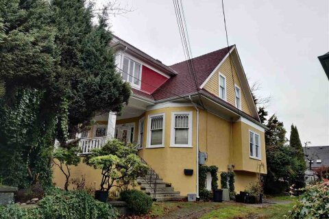 House for sale at 335 14th Ave W Vancouver British Columbia - MLS: R2524092