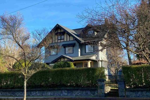 House for sale at 3350 Cypress St Vancouver British Columbia - MLS: R2499497