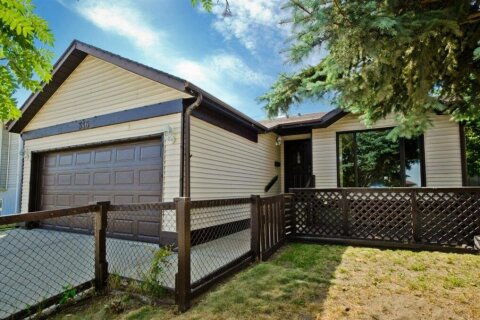 House for sale at 336 Centre St Strathmore Alberta - MLS: A1025982