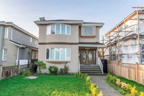 House for sale at 336 58th Ave E Vancouver British Columbia - MLS: R2526209