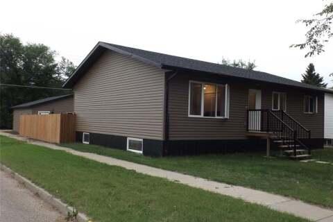 House for sale at 336 Garfield St Davidson Saskatchewan - MLS: SK817126