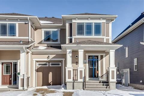 337 - 337 Hillcrest Square Southwest, Airdrie | Image 1