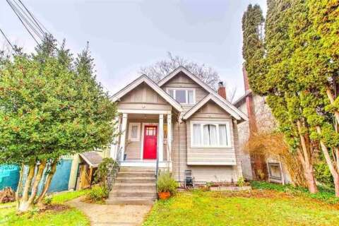 House for sale at 3381 7th Ave W Vancouver British Columbia - MLS: R2495737