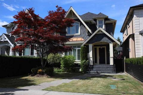 House for sale at 3383 27th Ave W Vancouver British Columbia - MLS: R2382610