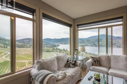 House for sale at 125 Cabernet Dr Unit 34 Okanagan Falls British Columbia - MLS: 178353