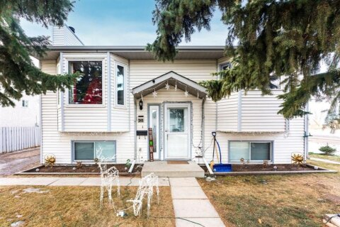 House for sale at 340 Centre St Strathmore Alberta - MLS: A1053822